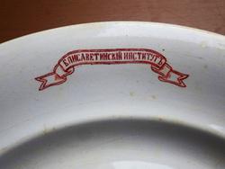 """Блюдо """"Елисаветинский институт"""""""