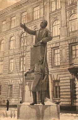 """Почтовая карточка """"Памятник Плеханову ...."""""""