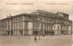 "Открытка ""Ст.-Петербург. Консерватория"""