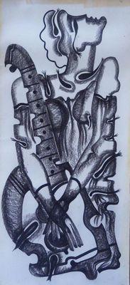 """Гитарист"""