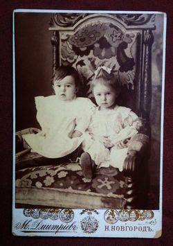 Две девочки в кресле.
