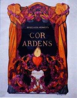 "Фронтиспис к сборнику стихов ""Cor ardens""."