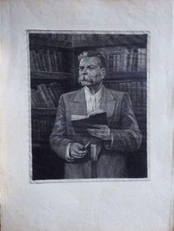 """""""Портрет М. Горького"""""""