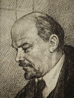 """""""В.И. Ленин"""""""