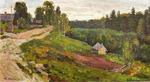 """Коллекция leningradart.com, выставка """"Ландшафтный пейзаж в творчестве ленинградских художников"""""""