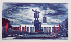 """Коллекция leningradart.com, выставка СЕРДЮКОВЫ В.И. и Н.В. """"Ленинград"""". Ксилография."""