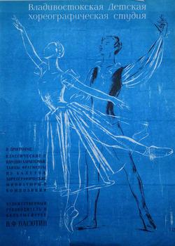 """Коллекция leningradart.com, ретроспективная выставка ШОРР Т.Я. """"Театр+живопись+графика+керамика"""""""