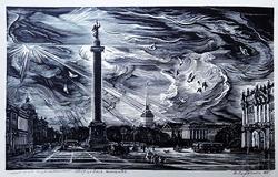 """Коллекция leningradart.com, выставка """"Ленинград в эстампе"""""""