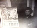 В.В. Дубяго у афиши своей персональной выставки. 1980-е годы.